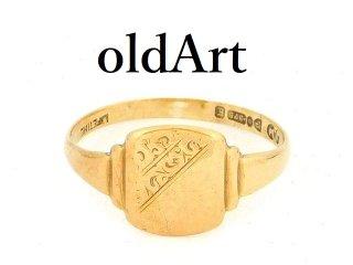英国イギリス1955年製造ヴィンテージ彫刻シグネットリング9CTゴールド/9金無垢14.5号指輪【M-14441】