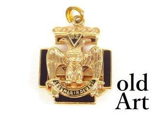 USA製1900年代初頭アンティークフリーメイソン32階位双頭鷲10金無垢10Kゴールド仕掛けギミックフォブペンダント【M-14439】