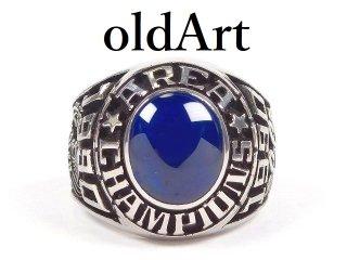 USAヴィンテージ1990年代AREA CHAMPION陸上競技メンズカレッジリング指輪20号【M-14464】