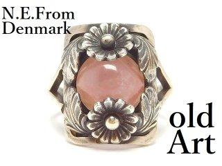 北欧デンマーク製N.E.From1950-60年代ヴィンテージローズクォーツシルバー銀製レディースフローラルリング指輪【13.5号】【M-14469】