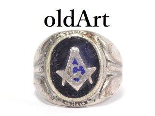 USA製ヴィンテージ1940-50年代フリーメイソンシルバー製七宝焼メンズリング指輪【21.5号】【M-14512】