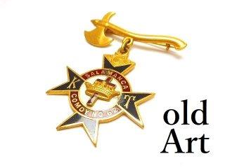 USA製1930年代アンティークフリーメイソンテンプル騎士団勲章バッジ 【M-14543】