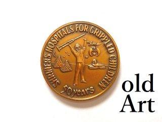 USA製ヴィンテージ1972年フリーメイソンシュライナー100周年記念会員限定コインメダル【M-14548】