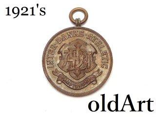 英国イギリス製1921年アンティーククロスロードチャンピオンフォブメダルペンダント/ホールマーク刻印【M-14583】