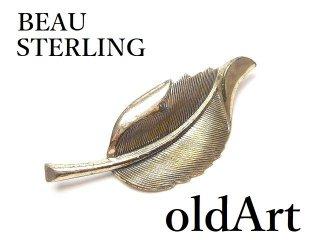 USA製1970年代BEAU STERLINGリーフ葉シルバー銀製コスチュームジュエリービンテージブローチ【M-14585】
