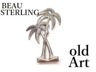 USA製1970年代BEAU STERLINGヤシの木シルバー銀製コスチュームジュエリービンテージブローチ【M-14586】