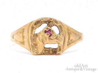 USA製アンティーク馬蹄鉄ホースシュー透かし彫刻10金無垢リング指輪10Kゴールド【20号】【M-14333】