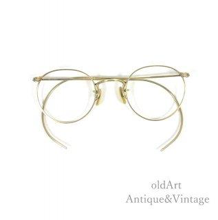 USA製1930sAmericanOpticalアメリカンオプティカルFUL-VUEラウンドフレームメガネ眼鏡1/10-12KGF GOLD【42□21】【N-20005】