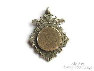 英国イギリス製1908年William Adams Ltdエドワーディアンアンティークシルバー銀製金張りフォブペンダントホールマーク刻印【M-14721】