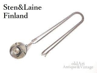 北欧フィンランド製1976年Sten&Laineデザイナーモダンシルバー製ロッククリスタルペンダント/ネックレス【M-13941】