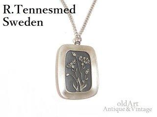 北欧スウェーデン製1960年代ヴィンテージスカンジナビアR.Tennesmedピューター製花ペンダント ネックレス【M-14288】