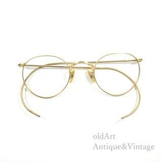 USA製1930'sBausch&LombボシュロムヴィンテージFUL-VUEラウンドフレームメガネ丸眼鏡1/10-12KGF GOLD【41□20】【N-20008】