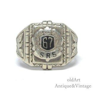 USA製1967年代ヴィンテージBALE BOSTON社製STERLINGシルバー製メンズカレッジリング指輪【14号】【M-14911】