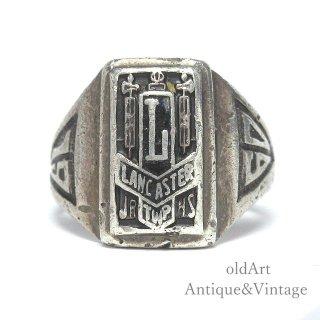 USA製1960年代ヴィンテージLancaster Junior HS.STERLINGシルバー製メンズピンキーカレッジリング指輪【10.5号】【M-14912】