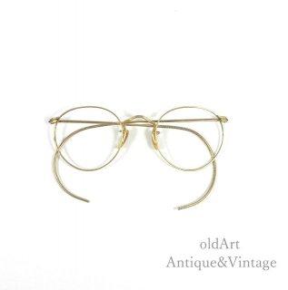 Bausch&Lombボシュロムヴィンテージ30'sFUL-VUEメガネ眼鏡40ー22 1/10-12KGF GOLD【N-20136】