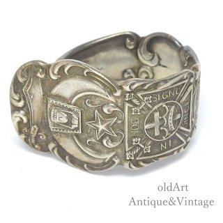 USA製アンティーク1900年代初頭フリーメイソンテンプル騎士団繊細彫刻STERLING銀製スプーンリングメンズ指輪25.5号【M-14924】