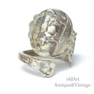 USA製アンティーク1900年代初頭COWエンジェル天使繊細彫刻STERLINGシルバー銀製スプーンリング指輪15号【M-14926】