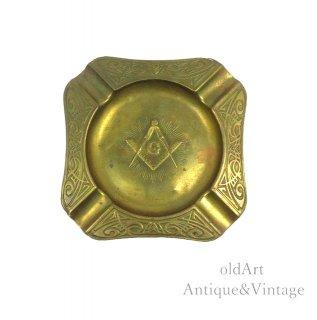USA製1920年代アメリカンアンティークフリーメイソン真鍮製アシュトレイ灰皿オブジェ置物【N-20155】