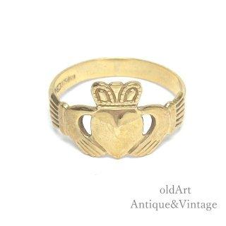 アイルランド製SOLVAR社伝統的な指輪Claddagh Ringクラダリング9金無垢15号ホールマーク9CTゴールド刻印【M-14944】
