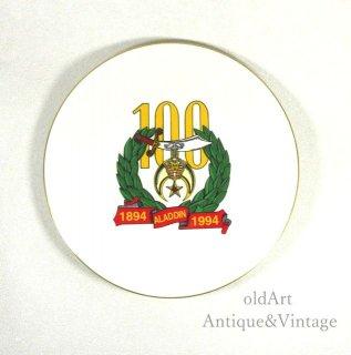 USAアメリカンヴィンテージ1994年フリーメイソンシュライナー陶器製プレート/トレイ/飾り皿【N-20232】