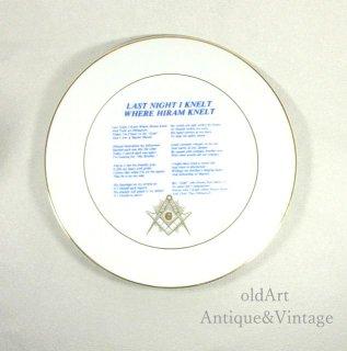 USAアメリカンヴィンテージフリーメイソンロッジ陶器製プレート/トレイ/飾り皿/26cm【N-20233】