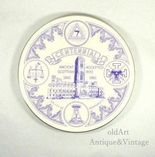 USA製アメリカンヴィンテージ1965年フリーメイソンロッジ陶器製記念プレート/トレイ/飾り皿/27cm【N-20234】