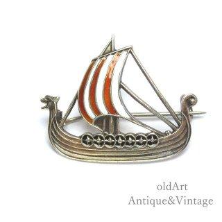 北欧ノルウェー製1950年代O.F.Hjortdahl七宝焼エナメル装飾バイキング船シルバー銀製曲線美ブローチ【M-14985】
