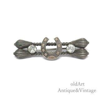 英国イギリス製ヴィクトリアンアンティーク馬蹄鉄ホースシュー純銀彫刻シルバー製ピンブローチ【M-14993】