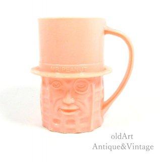 USA製1950年代アメリカンヴィンテージMr.PEANUTミスターピーナッツコップ・マグカップ【Pink】【N-20245】