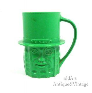 USA製1950年代アメリカンヴィンテージMr.PEANUTミスターピーナッツコップ・マグカップ【Green】【N-20246】