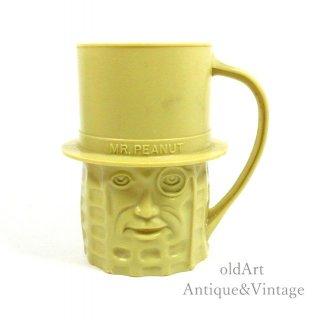 USA製1950年代アメリカンヴィンテージMr.PEANUTミスターピーナッツコップ・マグカップ【Beige】【N-20247】