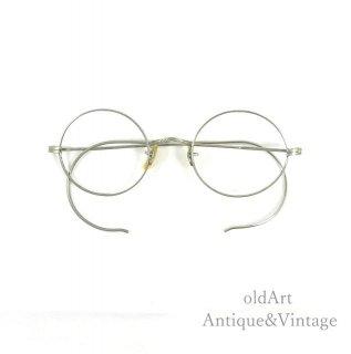 アメリカ製ヴィンテージ30-40sメガネ眼鏡42ー22 Silvercolor【N-20277】