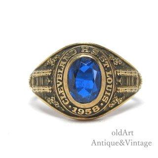 USA製1958年ヴィンテージHERFF JONES/ハーフジョンズ青石メンズカレッジリング指輪【10金無垢/10Kゴールド】【19号】【M-15006】