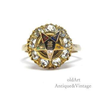 USA製C&C社1950年代デッドストックヴィンテージフリーメイソン東方の星イースタンスター逆五芒星レディースリング指輪【10KGF/金張り】【8号】【M-15007】
