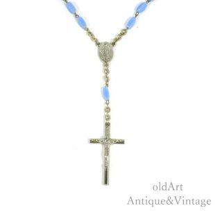 イタリア製ヴィンテージ聖母マリアキリスト十字架クロスメダイロザリオビーズネックレス【N-20440】