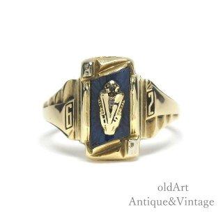 USA製1962年ヴィンテージJOSTENSジャスティン社製青石ヘリテイジカレッジリング指輪【14号】【10金無垢/10Kゴールド】【M-15047】