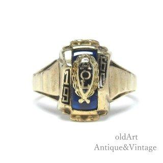 USA製1960年ヴィンテージHERFF JONES/ハーフジョンズ社AOL H.S.青石10金無垢ヘリテイジカレッジリング指輪10Kゴールド【12号】【M-15048】