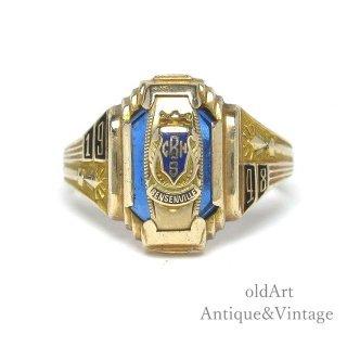 USA製1948年ヴィンテージHERFF JONES/ハーフジョンズ社CBH H.S.青石10金無垢ヘリテイジカレッジリング指輪10Kゴールド【11.5号】【M-15049】