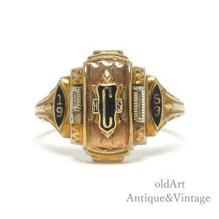 USA製1953年ヴィンテージJOSTENSジャスティン社製Cヘリテイジカレッジリング指輪【15号】【10金無垢/10Kゴールド】【M-15050】