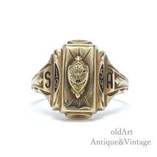 USA製1954年ヴィンテージJOSTENSジャスティン社製SAヘリテイジカレッジリング指輪【13号】【10金無垢/10Kゴールド】【M-15051】