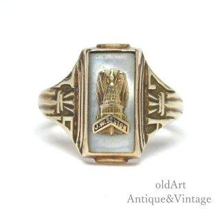 USA製1947年ヴィンテージJ. W. Sexton H.Sマザーオブパール10金無垢ヘリテイジカレッジリング指輪10Kゴールド【10.5号】【M-15053】