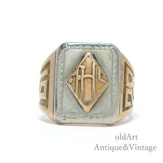 USA製1928年アンティークEF H.S.ツートーン10金無垢カレッジリング指輪【6.5号】【10金無垢/10Kゴールド】【M-15057】