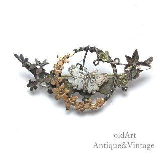 英国イギリス製1897年ヴィクトリアンアンティーク蝶々バタフライ植物シルバー製ピンブローチホールマーク刻印【M-15119】