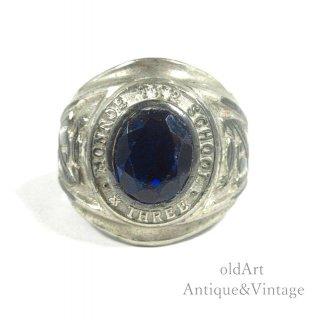 USA製1969年ヴィンテージMonroe Township School青石メンズカレッジリング指輪【16.5号】【N-20710】