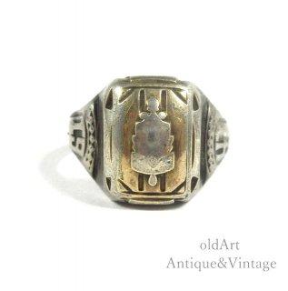 USA製1940年代ヴィンテージSTERLING×K10メンズカレッジリング指輪【14.5号】【N-20714】