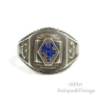 USA製1952年BALFOUR社製WHS Junior Schoolヴィンテージスターリングシルバー製メンズカレッジリング指輪【20.5号】【N-20720】