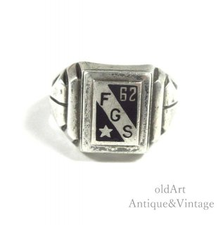 USA製1962年BP社製FGSヴィンテージスターリングシルバー製メンズカレッジリング指輪【12.5号】【N-20723】