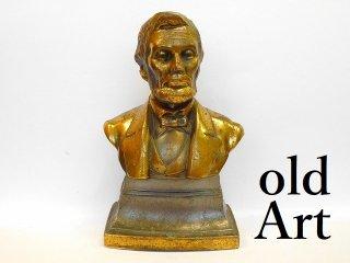 リンカーンアメリカ合衆国大統領銅像置物【M-594】
