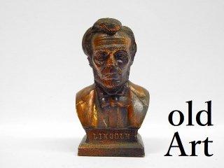 リンカーンアメリカ合衆国大統領銅像ペーパーウェイト置物【M-595】