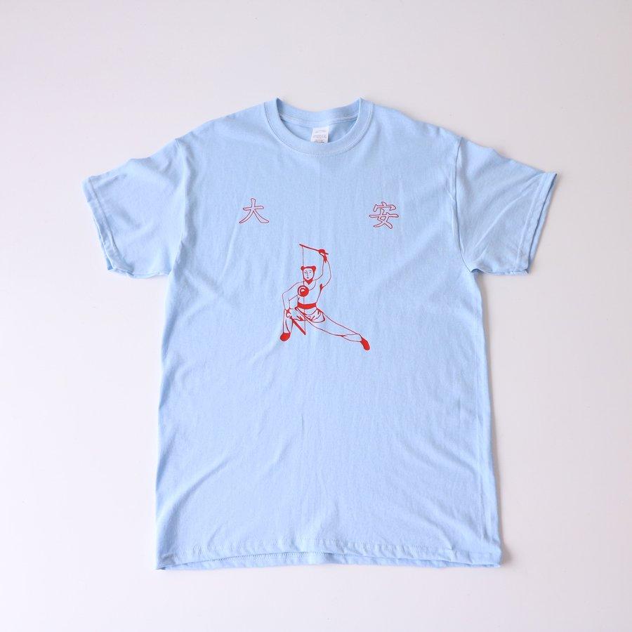 大安 T-shirts